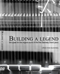 Building a Legend Quest Original Sound First Steinway Grand