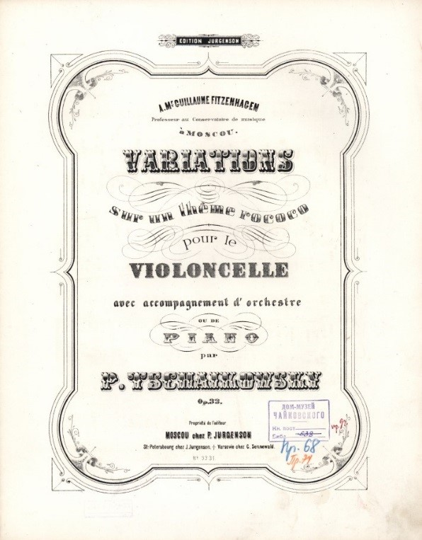 The history of Tchaikovsky's Variations on a Rococo theme and the